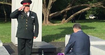 Рваный носок Порошенко возбудил российские соцсети