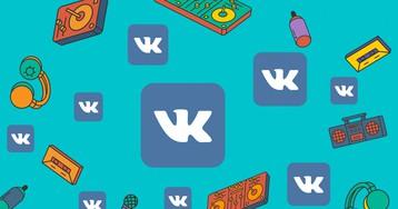 Больше половины пользователей VK включили «умную» ленту