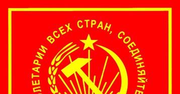 Выборы-2016. Коммунисты как тёмная лошадка