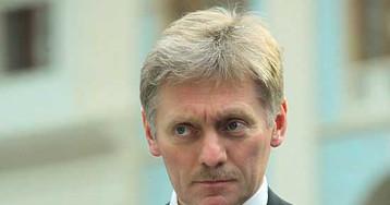 Песков отсоветовал ходить в Кремль в поисках покемонов