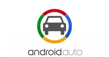 Android Auto встроят в автомобили LADA