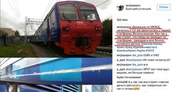 Четыре фотографии из инстаграмма, рассказывающие всё о крепких хозяйственниках Собянине и Ликсутове