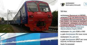 Скандал на МКЖД: Навальный рассказал о разодранном платформой поезде