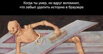 Искусствоведы шутят на грани фола