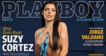 «Мисс ягодицы» Бразилии поддержала страну, снявшись для олимпийского выпуска «Playboy»