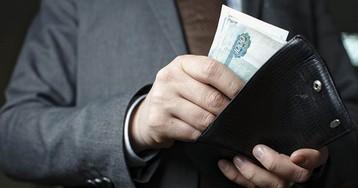 Зарплаты пойдут в рост?