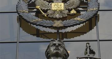 В Подмосковье осуждена банда полицейских: они калечили и убивали задержанных