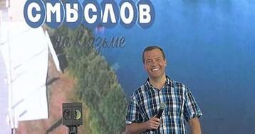 Директор бастовавшей школы раскритиковала совет Медведева идти учителям в бизнес