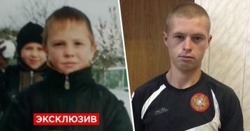 Похитившие 16 лет назад ростовского мальчика цыгане дали признательные показания