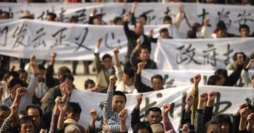 Рупор китайской пропаганды