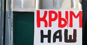 Россиянин потребовал вернуть ему налоги, потраченные властью на Крым
