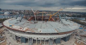 На достройку стадиона «Зенита» дополнительно выделят 2,6 миллиарда рублей