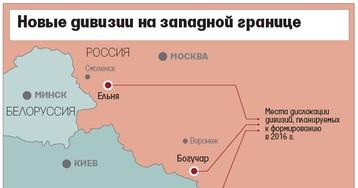 Ударная группировка нацелена на Беларусь?