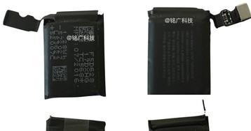 """Rumor: bateria do """"Apple Watch 2"""" será 35% maior"""