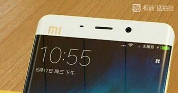 Mi Note 2 от Xiaomi позирует на свежих снимках