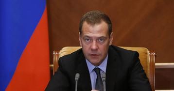 Тимакова рассказала о посещении Медведевым «дачи за 30 млрд рублей»