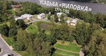 В Кремле ответили на вопрос о даче Медведева