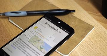 Google стирает упоминания Now и Now on Tap