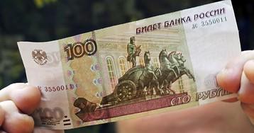 Источник в правительстве рассказал, кого освободят от «налога на тунеядство»