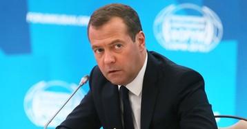 Медведев пообещал снижение ключевой ставки и удешевление ипотеки