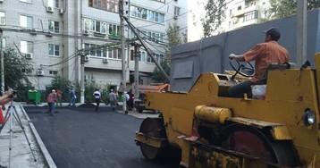 В Астрахани оштрафовали жильцов, отремонтировавших дорогу возле дома