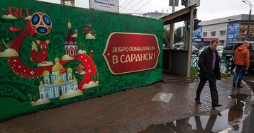 Хороший Саранск (и хорошая Мордовия)