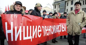 Выплата 5 000 рублей пенсионерам оказалась чревата большой проблемой