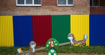 Саранск: город-попугай!
