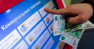 Обогнать инфляцию разрешили толькоодному тарифу ЖКХ