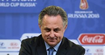 Виталий Мутко: Министерству спорта РФ добавится ряд полномочий в связи с реформой ведомства