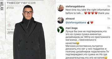 Стефано Габбана заступился за ЦУМ перед Хилькевич