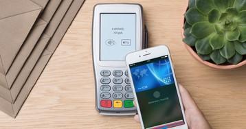 Как быстро пользоваться Apple Pay с заблокированного экрана