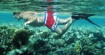 Посмертный риф