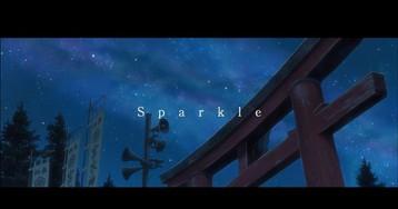 Track: Sparkle | Artist: Radwimps | Album: Your Name Soundtrack