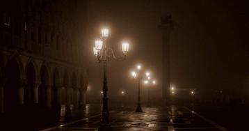 Венеция: накануне сотворения мира