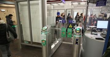 В метро по айфону