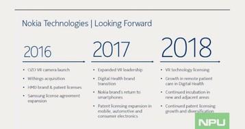 Nokia pode voltar oficialmente ao mercado de smartphones em 2017