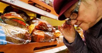 Ромир: реальная инфляция заметно выше