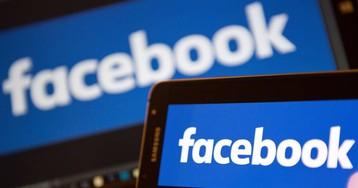 Facebook oculta conteúdo de usuários para driblar censura da China