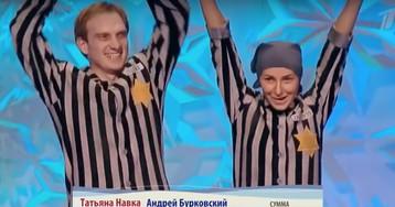 Танец узников Освенцима