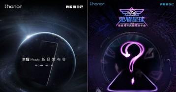 Концептуальный Honor Magic от Huawei появился на снимке