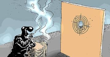 """Мечта Кремля о """"черном списке"""" коррупционеров всея Руси стала реальностью"""