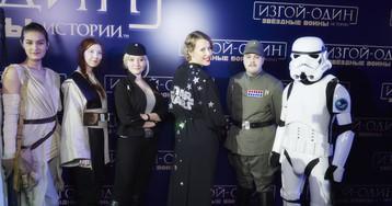 Ксения Собчак и другие звёзды на премьере «Изгой-один: Звёздные войны. Истории» в Москве