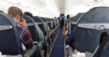 Авиакомпания пожалела больное колено на 22 тысячи рублей