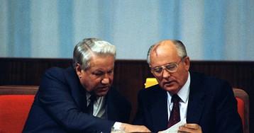 25 лет назад Михаил Горбачев ушел с поста президента СССР