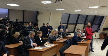В Сочи прибыли 13 родственников погибших в катастрофе Ту-154