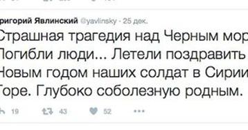 А.Бабченко. Скорбеть и восхвалять