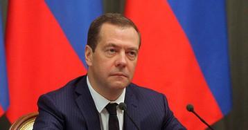 Медведев ответил «взбунтовавшемуся» Татарстану: регион своих денег не увидит