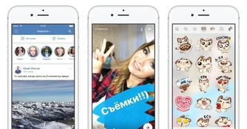 «ВКонтакте» расскажет новые «Истории»
