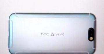 HTC может скрывать занятный смартфон